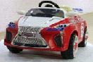 Детский электромибиль Lexus HL 918