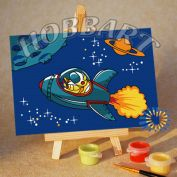 """Картина по номерам """"По просторам галактики"""""""