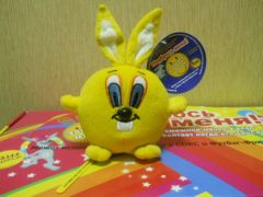 желтый заяц мячик