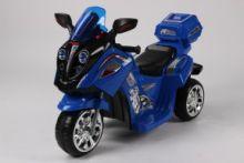 Детский электромотоцикл Moto 1858