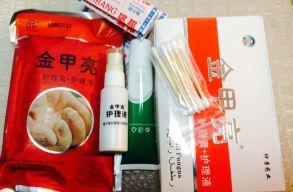 Крем+Спрей+пластыри+палочки от ногтевого грибка «Nail Fungus»