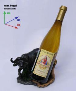 Подставка для вина «Буйвол и бутылка»