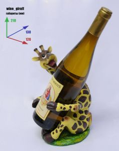 Подставка для вина «Жираф»