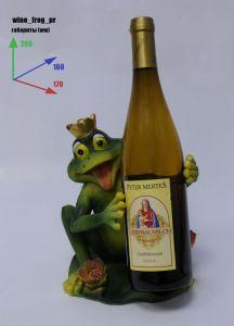 Подставка для вина «Королева Лягушка»