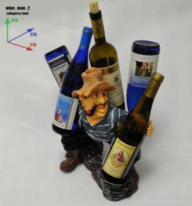 Подставка для вина «Курильщик»
