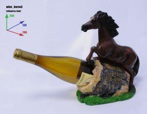 Подставка для вина «Лошадь»