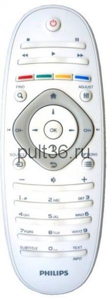 Пульт Philips RC 2813802/01 (3139 2387 22061) (2422 549 90416)