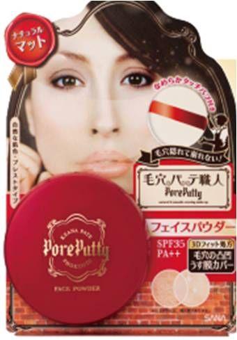 Пудра компактная для лица с 3D эффектом, SPF35 Sana