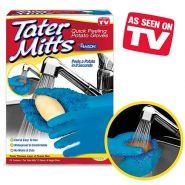 Перчатки для чистки овощей Tater Mitts оригинальные