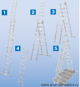 Универсальная лестница - трансформер (приставная, раздвижная, стремянка с выдвижной секцией) Krause STABILO плюс с установкой на лестничных маршах, 3х10 перекладин.Обновленная версия 2018 года!