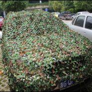 Камуфляжная накидка на автомобиль, 2х3м