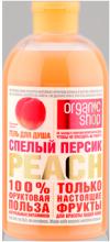 Гель для душа спелый персик
