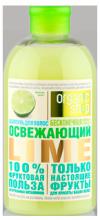 Шампунь освежающий lime 500 мл