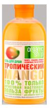 Гель для душа тропический манго 500 мл