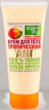 Крем для тела тропический манго