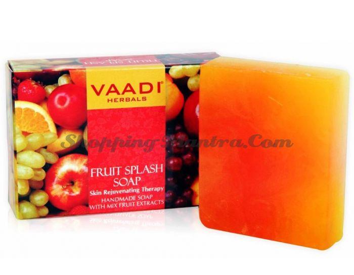Восстанавливающее фруктовое мыло для лица и тела Ваади (Vaadi Fruit Splash Soap)