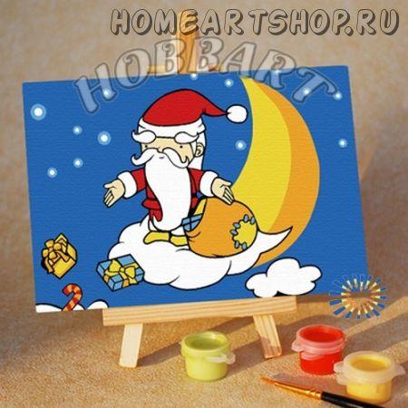 """Картина по номерам """"Подарки Деда Мороза"""""""