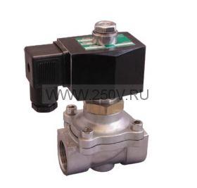 """Электромагнитный клапан для воды G1¼ 220в """"НО"""""""