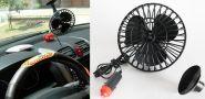 Автомобильный вентилятор на присоске