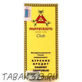 Сигариллы Montecristo Club 10шт (Куба)
