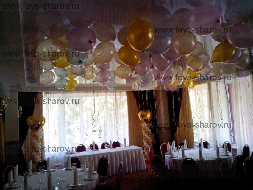 Свадебное оформление (Отель Планерное)