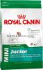 Royal Canin MINI Junior для щенков