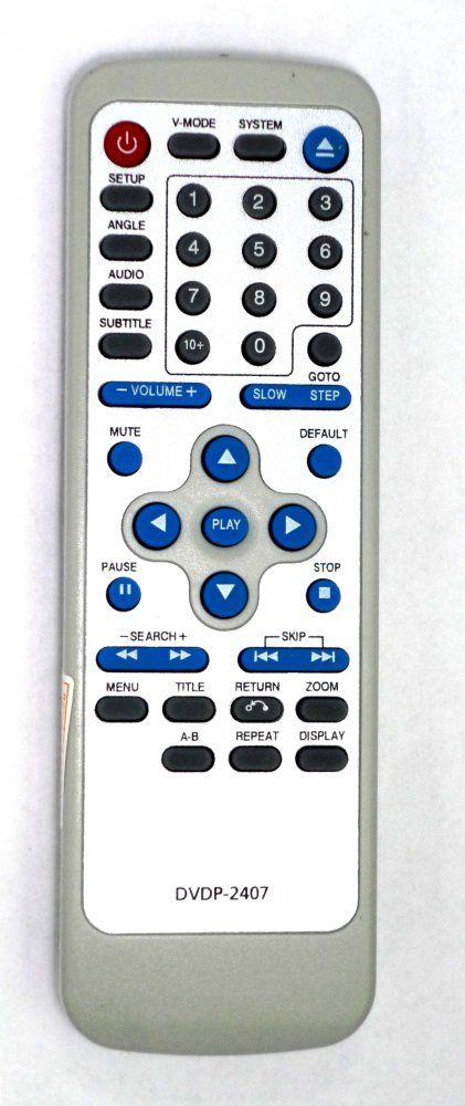 Пульт для United DVX-6076 (DVD)=Elenberg 2407 (DVX-6076)