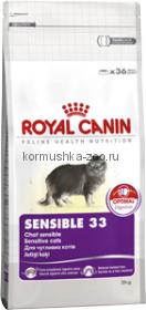 Royal Canin Sensible 33 для кошек с чувствит. пищеварением