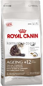 Royal Canin Ageing +12 для стареющих кошек