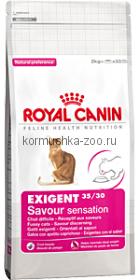 Royal Canin Exigent Savour Sensation для кошек привередливых к вкусу
