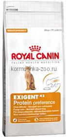 Royal Canin Exigent 42 Protein Preference для кошек привередливых к составу