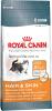 Royal Canin Hair & Skin 33 для кошек для шерсти и кожи
