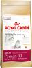 Royal Canin Persian 30 для Персидских кошек