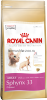 Royal Canin Sphynx 33 Сфинкс