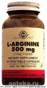 L-АРГИНИН 50 кап