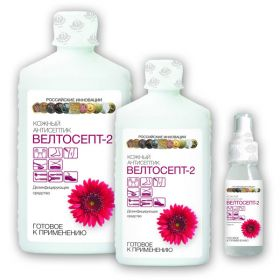 Велтосепт-2 / антисептик и дез.средство / 1 л