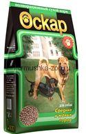 Оскар для взрослых собак средних и малых пород