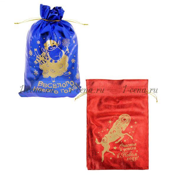 Набор из 2 подарочных мешков с символом 2015г.