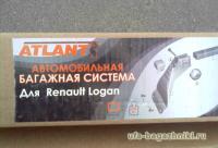 Багажник на крышу Renault Logan стальная дуга (Россия, Атлант)