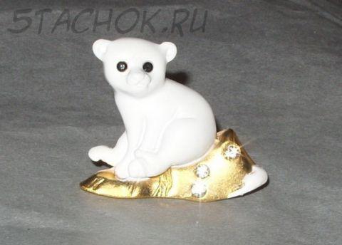 """Брошь """"Белый медвежонок на льдинке"""" (Danecraft США)"""