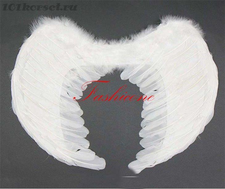 Крылья белого ангела малые
