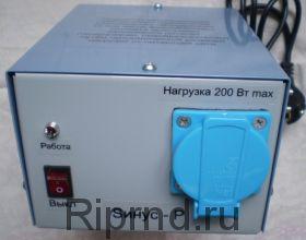 Согласующее устройство для газовых котлов 200Вт