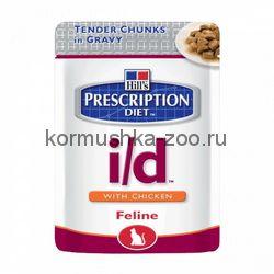 Hills PD Feline i/d консервы для кошек