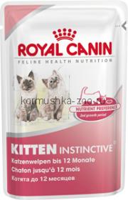 Royal Canin Kitten Instinctive для котят (желе)