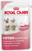 Royal Canin Kitten Instinctive для котят (желе)