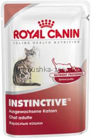 Royal Canin Instinctive для кошек (в соусе)