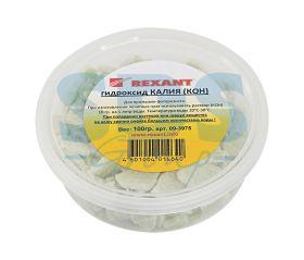 Гидрооксид калия (KOH) 100гр REXANT