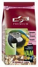 Versele-Laga (Prestige) Parrots Premium корм для крупных попугаев