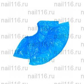 Бахилы голубые (1 пара)