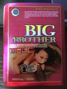 BIG BROTHER -  сильный стимулятор потенции,10таб